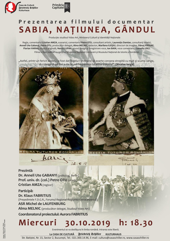 """Premiera film documentar la  Casa de Cultură """"Friedrich Schiller"""""""