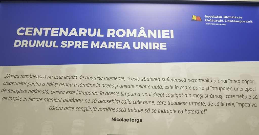 centenar Romania - citat Iorga